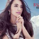 Yao Chen - Harper's Bazaar Magazine Pictorial [China] (March 2014) - 454 x 303