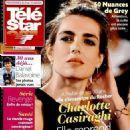 Charlotte Casiraghi - 454 x 530