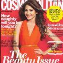 Anushka Sharma Cosmopolitan India November 2011