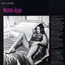Kelly Brook - Kino Park Magazine Pictorial [Russia] (April 2003)