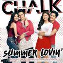 Enrique Gil - Chalk Magazine Cover [Philippines] (April 2016)