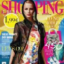 Michaela Kocianova - EMMA Shopping Magazine - 412 x 560