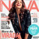 Isis Valverde - Cosmopolitan Magazine Cover [Brazil] (November 2014)