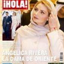 Angélica Rivera - 454 x 623