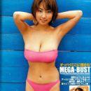 Megumi Yamano - 454 x 590