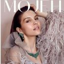 Mojeh Magazine November 2019 - 454 x 599