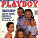Diana, Bernice, Mildred, Regilio Tuur - Playboy Magazine Cover [Netherlands] (March 1998)