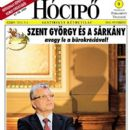 Hócipő - Hócipő Magazine Cover [Hungary] (4 May 2011)