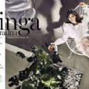 Kinga Rusin - Uroda Życia Magazine Pictorial [Poland] (June 2017) - 454 x 295