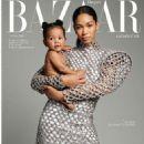 Harper's Bazaar Kazakhstan June 2019 - 454 x 567