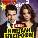 Kenan Imirzalioglu, Cansu Dere - TV Sirial Magazine Cover [Greece] (11 February 2012)