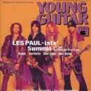 Tom Keifer, Zakk Wylde, John Sykes - Young Guitar Magazine Cover [Japan] (June 1999)