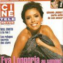 Eva Longoria - Cine Tele Revue Magazine Cover [Belgium] (25 January 2007)