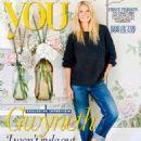Gwyneth Paltrow - 454 x 560