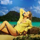 Alessia Marcuzzi for Chi Magazine