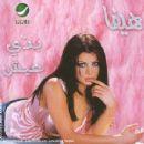 Haifa Wehbe - Baddi Eesh