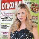 Anna Semenovich - Otdohni Magazine Cover [Russia] (28 June 2013)