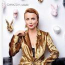 Katarzyna Zielinska - Skarb Magazine Pictorial [Poland] (March 2017) - 454 x 551