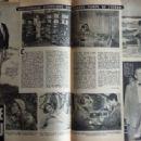 Jeanne Moreau - Festival Magazine Pictorial [France] (27 September 1960) - 454 x 315