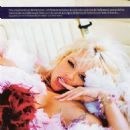 Pamela Anderson - Vanity Fair Magazine Pictorial [Italy] (19 July 2007)