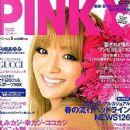 Ayumi Hamasaki - 363 x 470