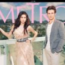 Matt Lanter, Kim Chiu - Metro Magazine Pictorial [Philippines] (June 2011) - 454 x 340