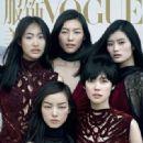 Liu Wen Vogue Magazine September 2010 Pictorial Photo - China