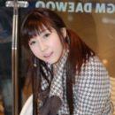 Gu Ji Sung - 267 x 400
