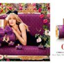 Julia Stegner for CH Carolina Herrera Fragrance 2013 Ad Campaign