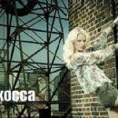 Caroline Winberg - Kocca Fall 2011 Ad Campaign