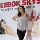 Miranda Kerr Reebok Skyscape Press Conference In Tokyo