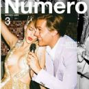 Numero Netherlands Issue 3 'Dream' 2020