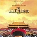 The Last Emperor (rapper)