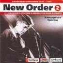 New Order (2): ???????? ? ??????