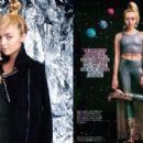 Peyton R List – Girls Life Magazine (January 2018)