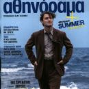 Jude Law - Athinorama Magazine Cover [Greece] (23 June 2016)