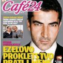 Kenan Imirzalioglu - Cafe 24 Magazine Cover [Croatia] (3 October 2014)