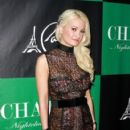 Holly Madison red carpet at Paris Hotel and Casino for their respective events