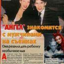 Uma Thurman - Otdohni Magazine Pictorial [Russia] (15 July 1998) - 454 x 984
