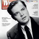 Orson Welles - 454 x 676