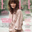 Helena Christensen - Elle Magazine Cover [France] (27 July 2018)