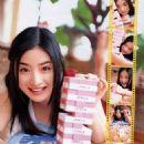 Satomi Ishihara - 454 x 666