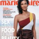 Poorna Jagannathan - Marie Claire Magazine Pictorial [India] (April 2012) - 415 x 550