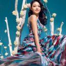 Barbie Hsu Harper's Bazaar China June 2011