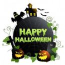 Halloween - 338 x 338