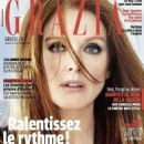 Julianne Moore - Grazia Magazine Cover [France] (February 2016)