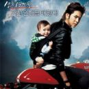 Korean Movie Baby and I Posters 2008