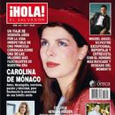 Princess Caroline of Monaco - 454 x 580