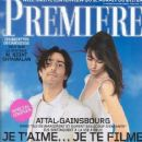 Yvan Attal, Charlotte Gainsbourg - Premiere Magazine Cover [France] (August 2004)