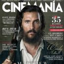 Matthew McConaughey - Cinemanía Magazine Cover [Spain] (September 2016)